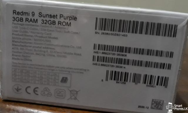 Xiaomi Redmi 9 - 2/3